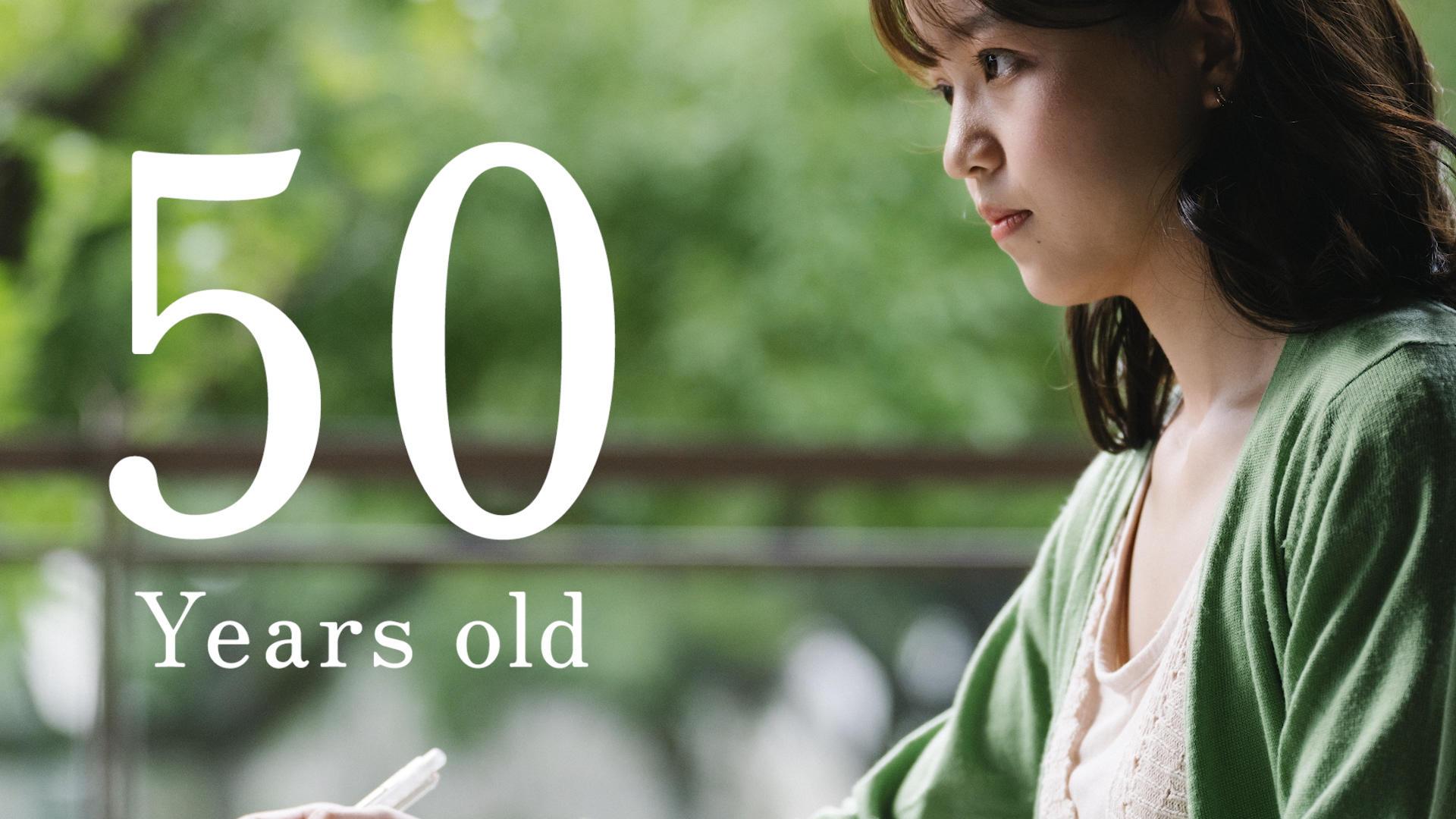 【武蔵野大学】創立100周年を見据えてブランドメッセージ・メッセージビジュアルを刷新 '' 2050年のあなたへ。''