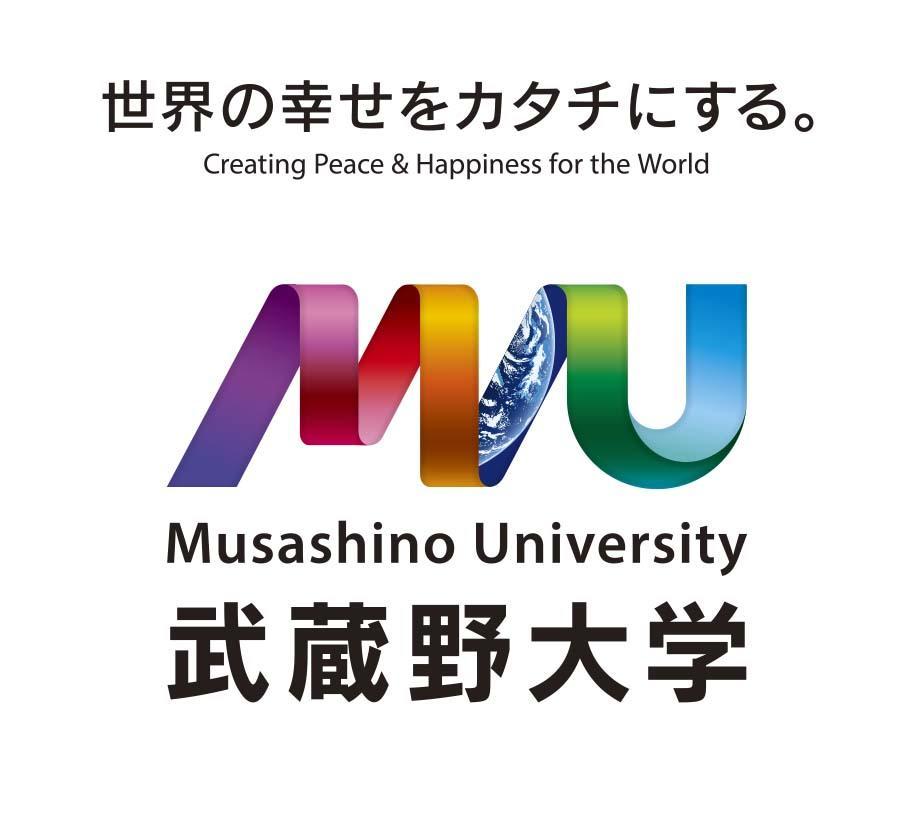 【武蔵野大学】日本初の「アントレプレナーシップ学部」2021年4月開設 ~伊藤 羊一が学部長に就任! 開設に先立ち記者発表会を開催~