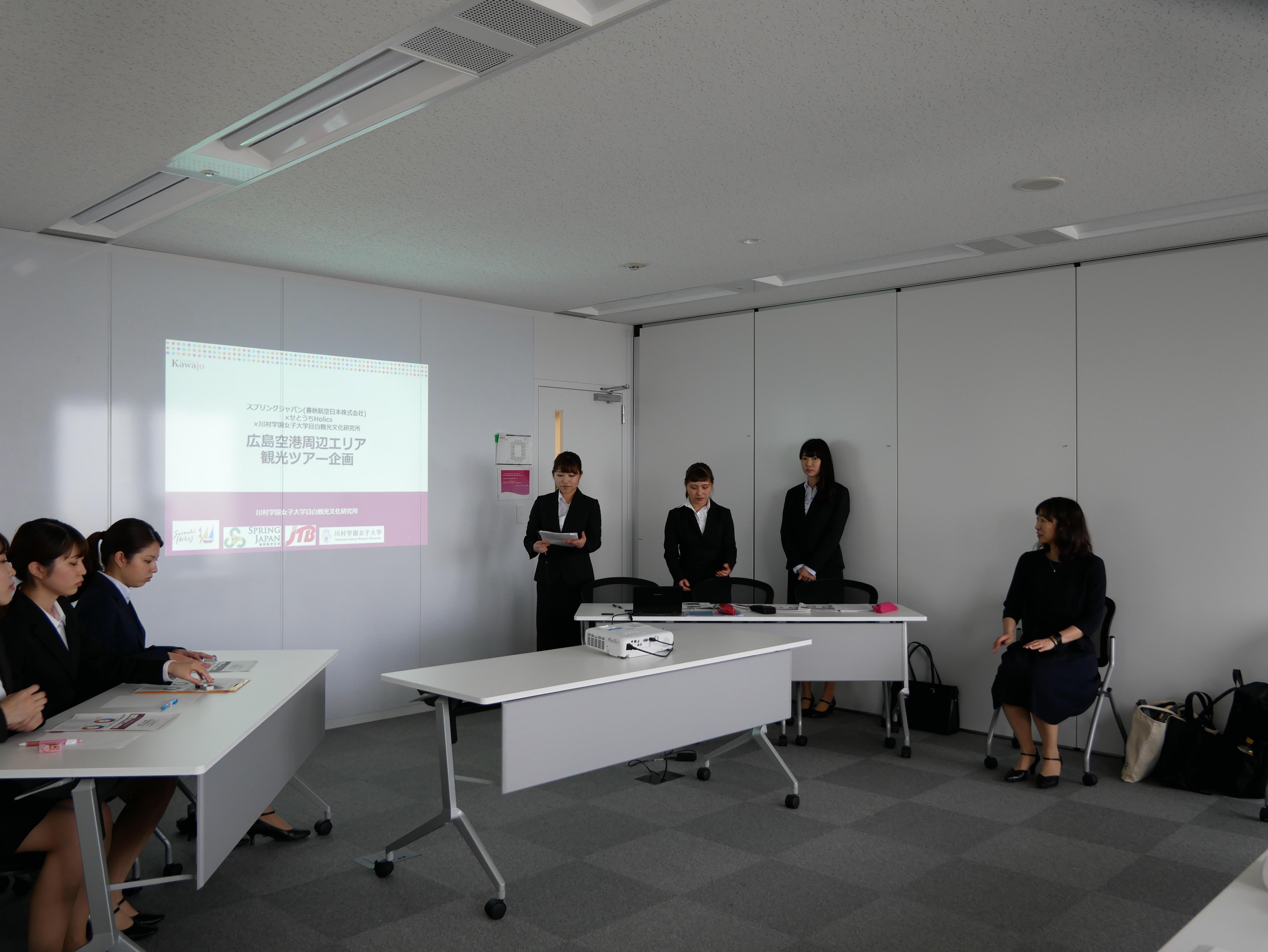 川村学園女子大学×春秋航空日本株式会社が、「『#じゃない広島』の旅」ツアーをプロデュース!産学連携の新しい試みが、9月21日より限定企画としてJTBウェブサイトにて販売開始決定!