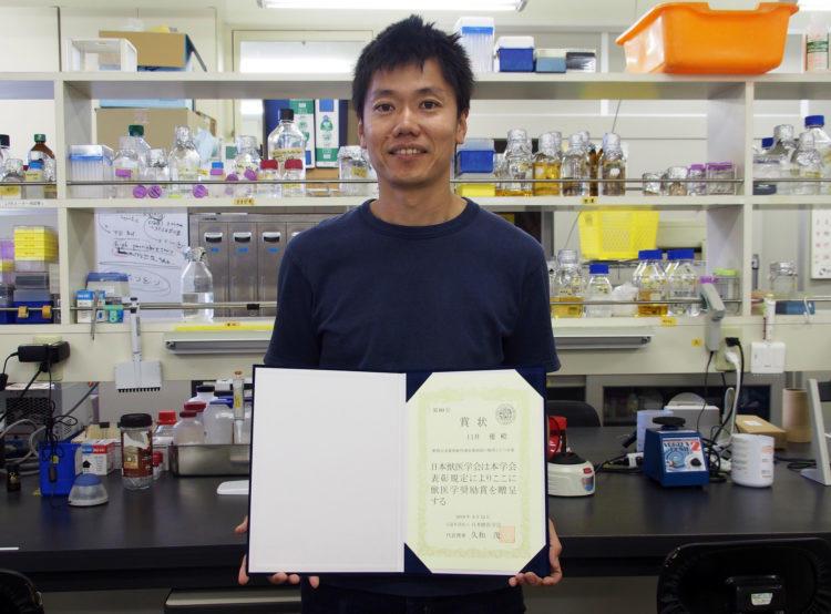 酪農学園大学獣医学類の臼井優准教授が獣医学奨励賞を受賞 -- 「動物由来薬剤耐性菌伝播経路の解明とその対策」が評価