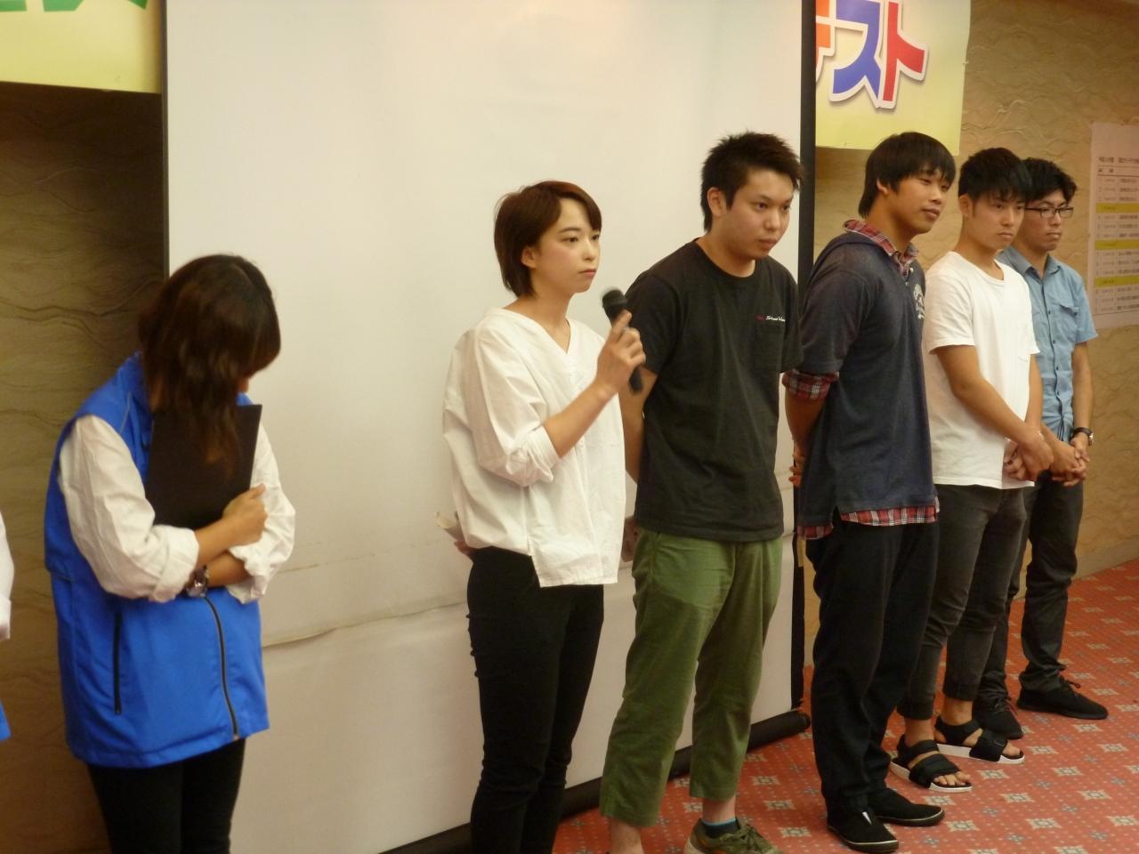 滋賀県立大学など6大学が9月7日に開催される「アイデアコンテスト」に参加 -- 滋賀県内の学生が地域の課題解決に関する事業計画を提案