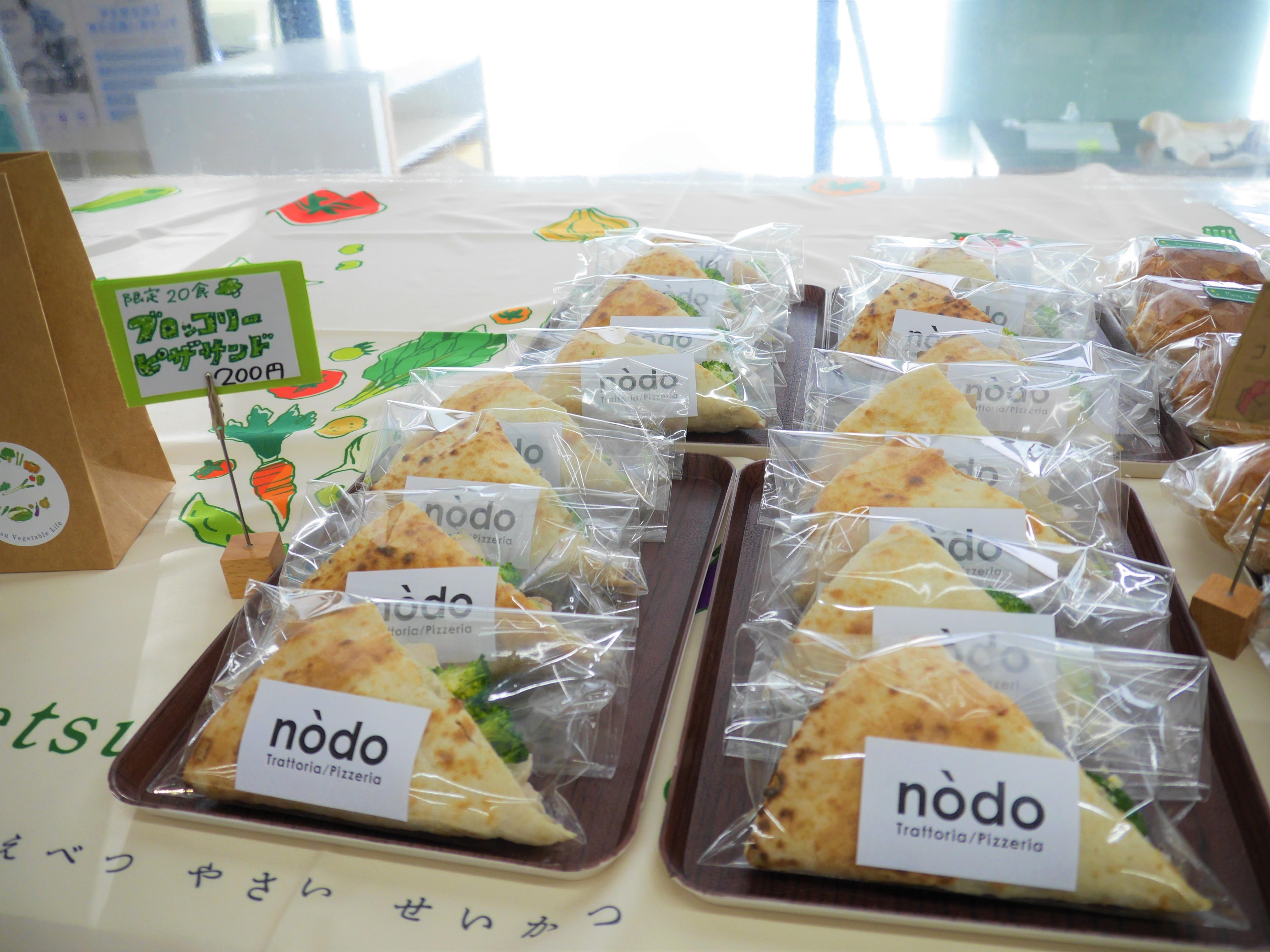 酪農学園大学が「EBETSU VEGETABLE FAIR vol.2」を開催 -- 江別市内の飲食店3店舗とのコラボ商品を販売