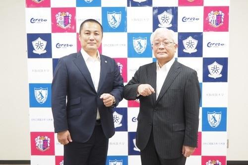 学校法人 大阪成蹊学園がセレッソ大阪とスポンサー契約を締結