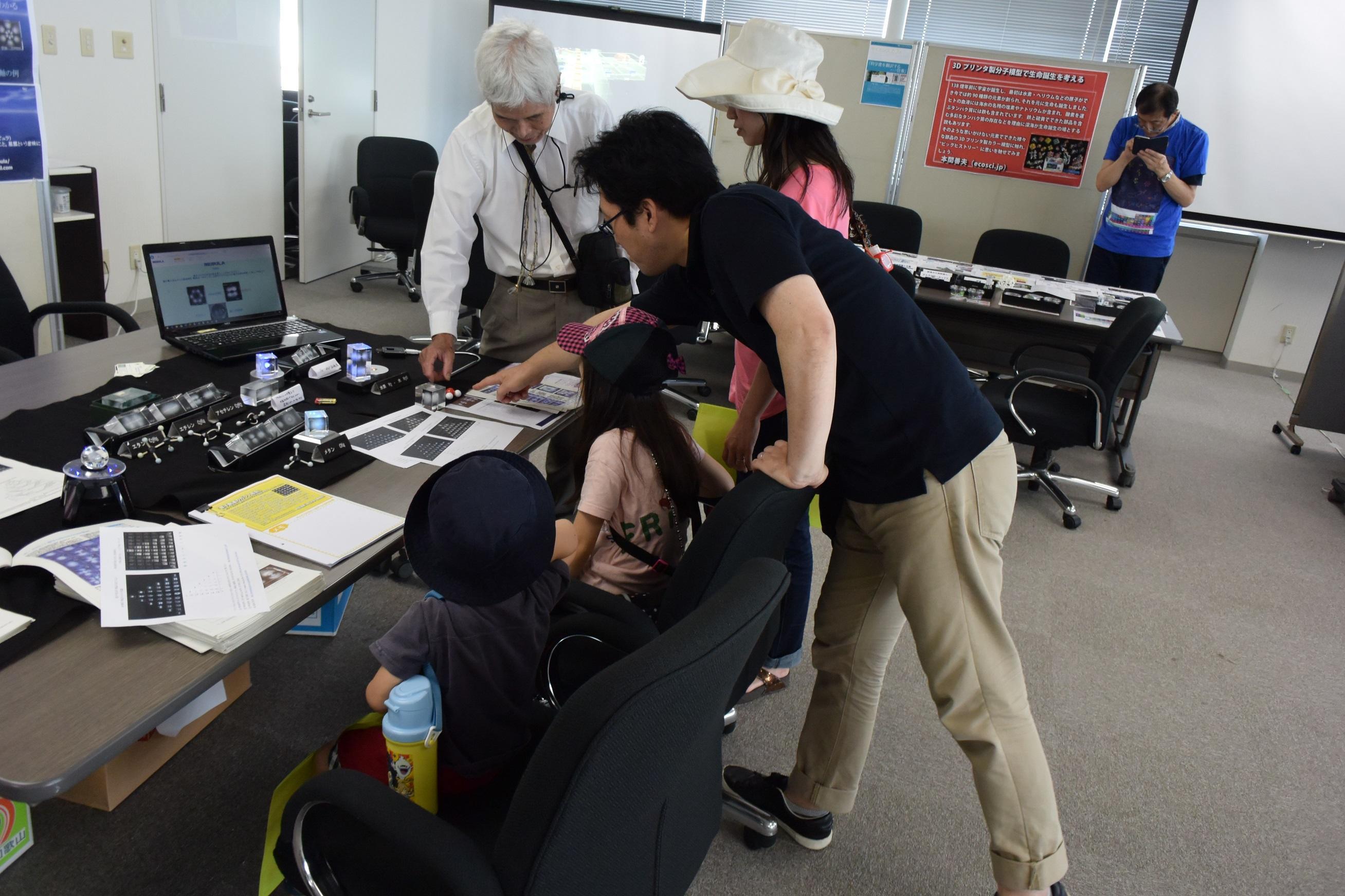 江戸川大学が7月27日に「第6回 サイエンスセミナー」を開催 -- 楽しい''カガク''の世界を体験