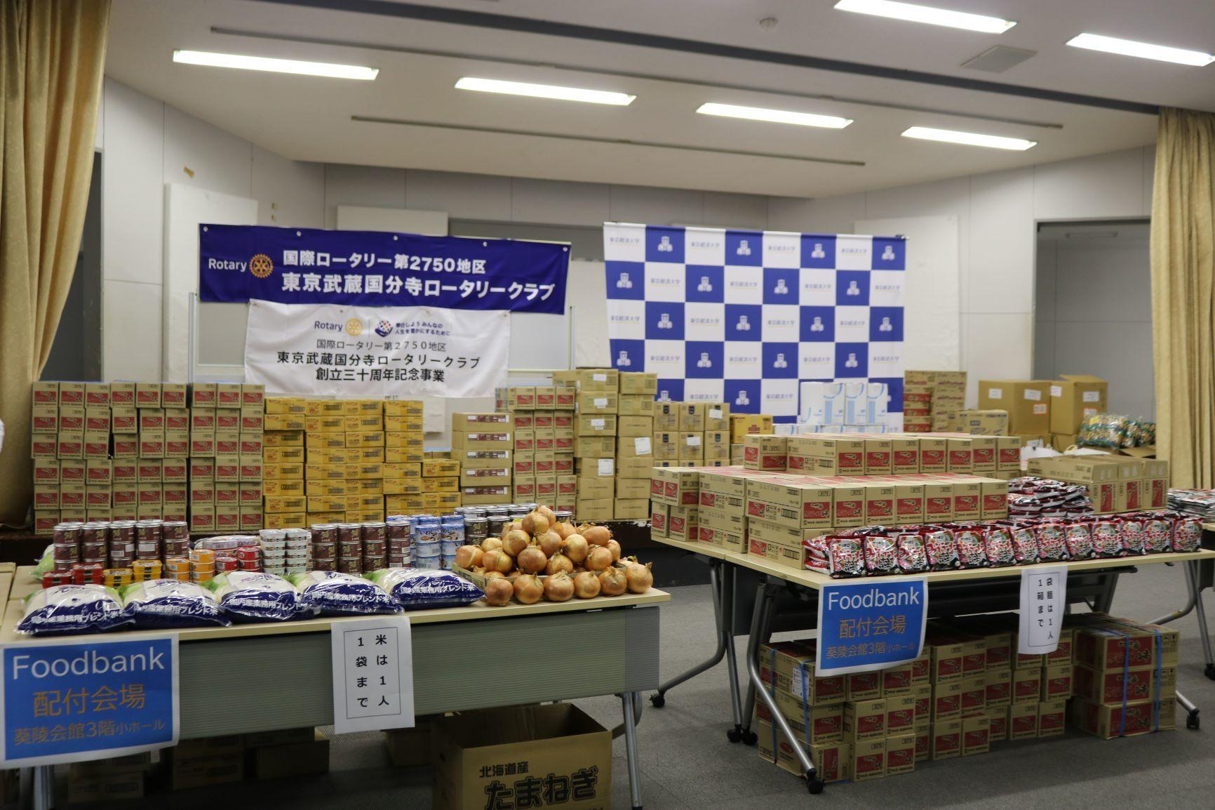 フードバンクでコロナで困窮する学生を支援 -- 東京経済大学