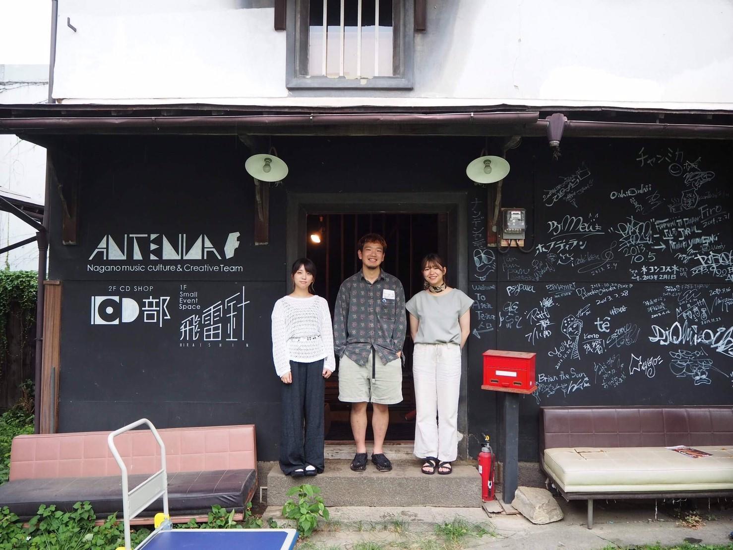 長野県立大学の学生が運営する新しいスタイルの古着屋「TRIANGLE」がオープン -- 8月24・25日にオープニングイベントを開催