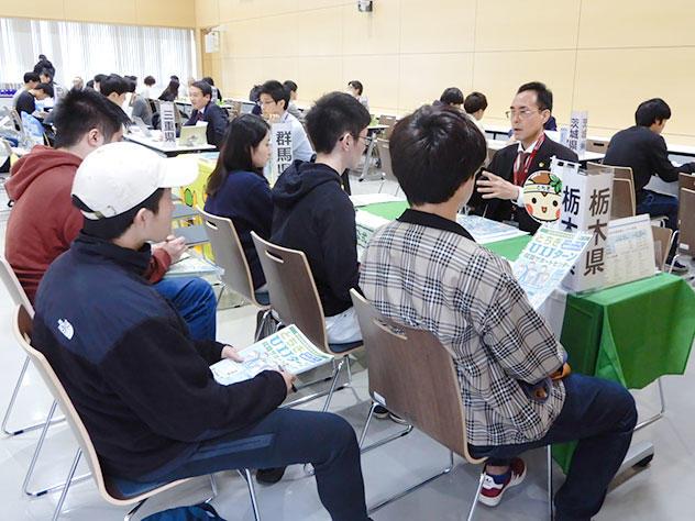 神奈川大学で「U・Iターン 地方就職&インターンシップ相談会」を開催! -- 「U・Iターン就職促進に関する協定」の締結県をはじめ、全国36道県・市が参加予定 --