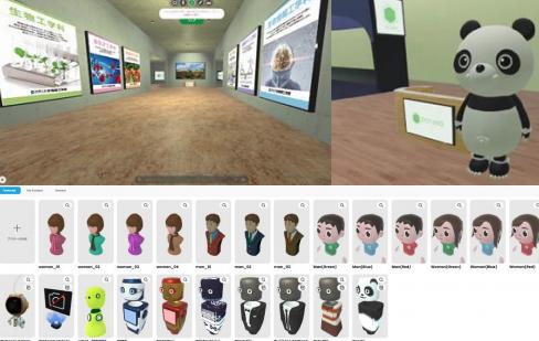 生物理工学部オープンキャンパスをオンラインで開催 VR空間でアバターを使った交流イベントを企画