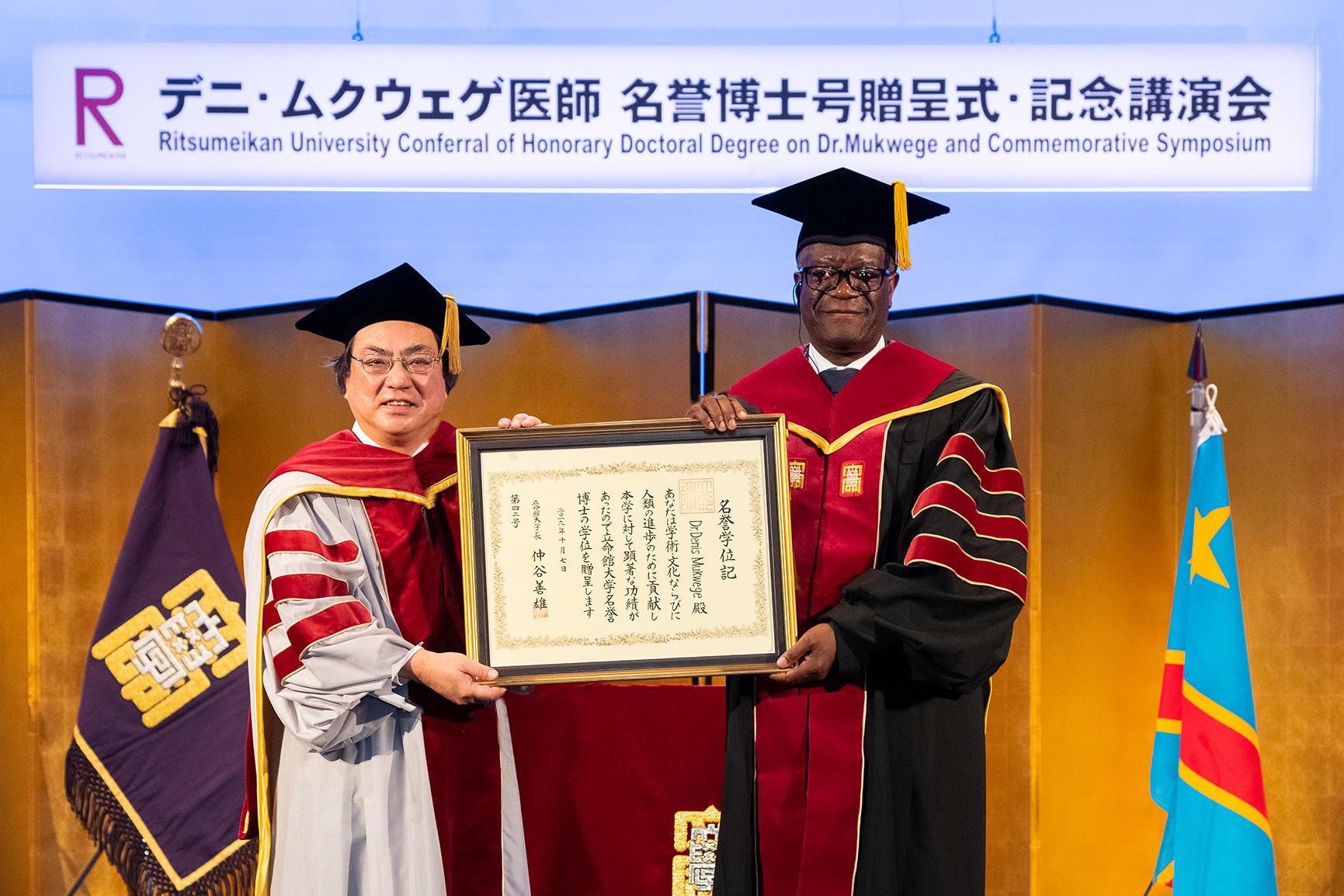 コンゴ民主共和国のデニ・ムクウェゲ医師(2018年ノーベル平和賞受賞者)へ名誉博士号を贈呈