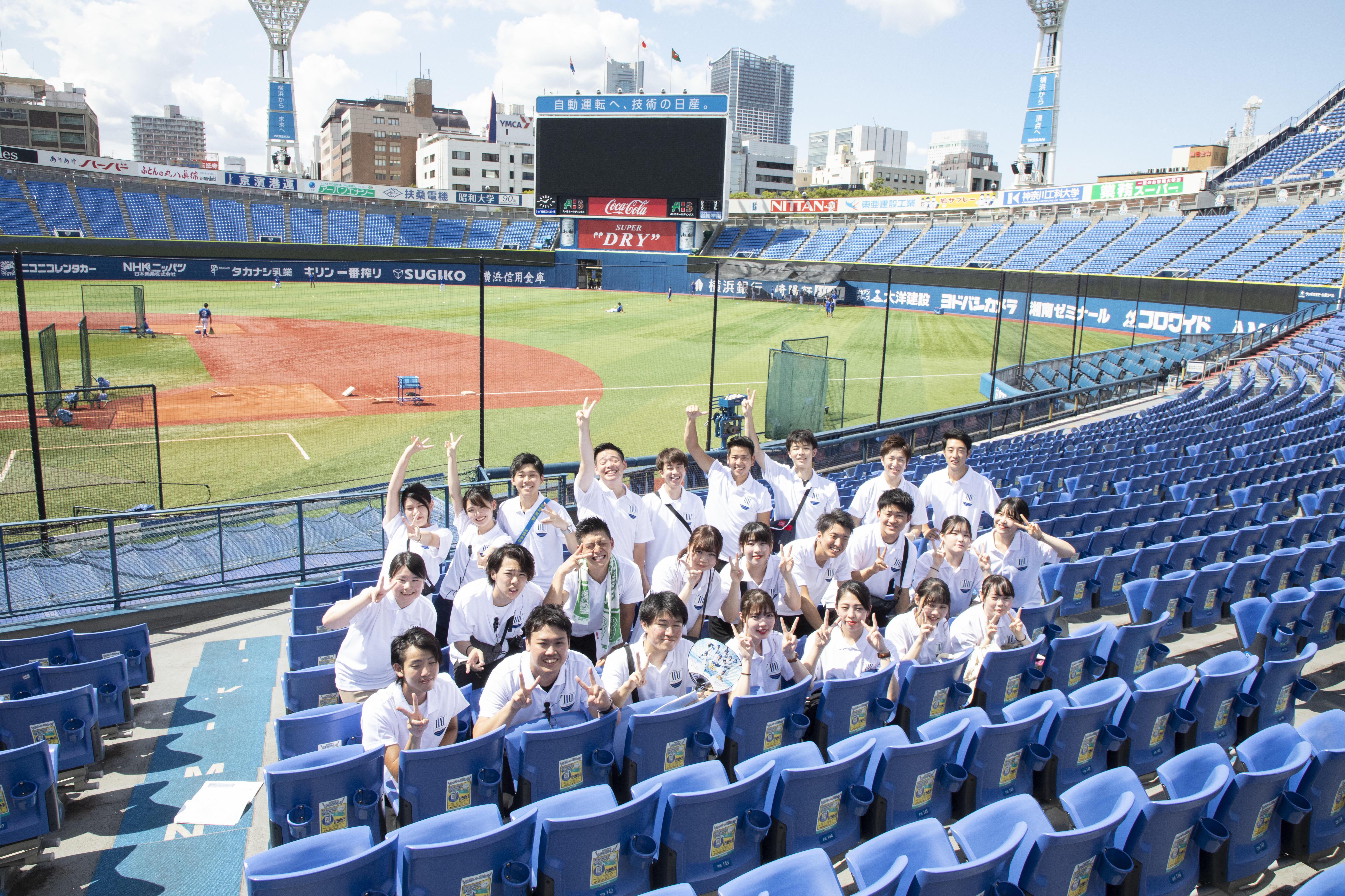 帝京平成大学が横浜DeNAベイスターズ公式戦で「帝京平成大学デー」を開催 -- 新型コロナウイルス感染予防対策を徹底して実施