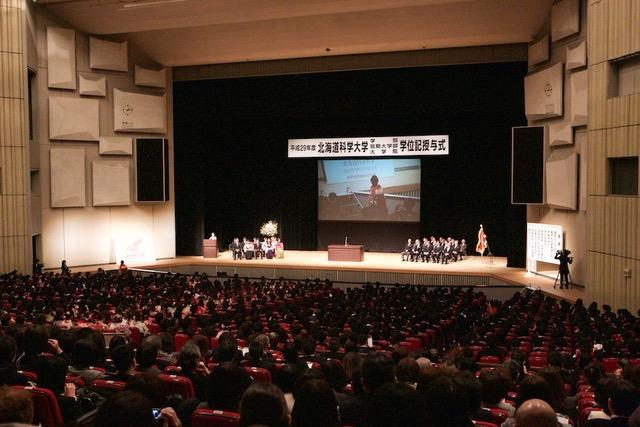 北海道科学大学が平成29年度卒業式を挙行 -- 第1期生949名が社会に羽ばたく