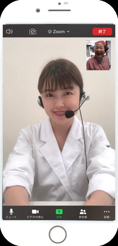 ■どこからでも栄養に関する相談を無料で対応■遠隔ワンポイント栄養相談を実施 -- 大阪樟蔭女子大学