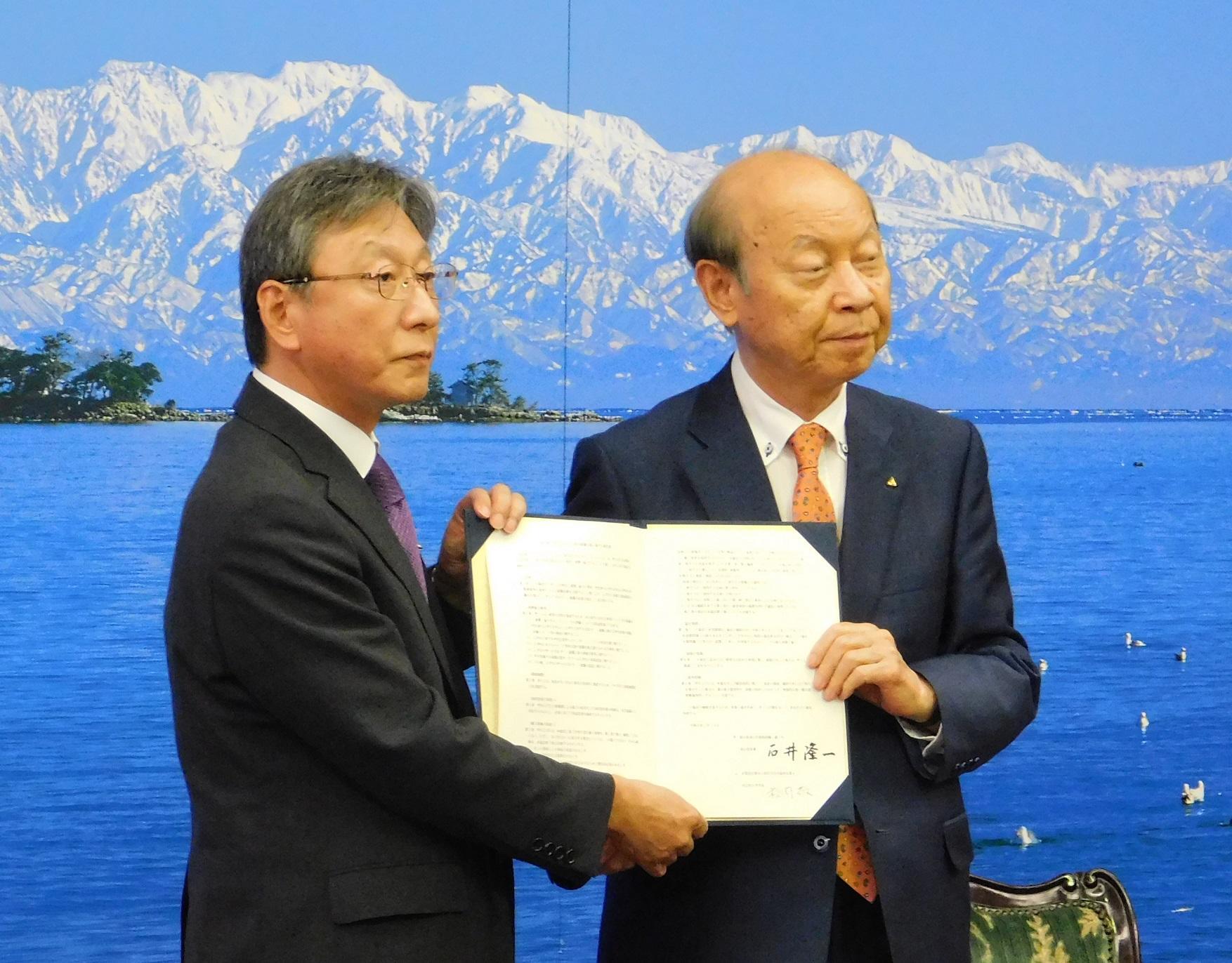 同志社大学と富山県が就職支援に関する協定を締結