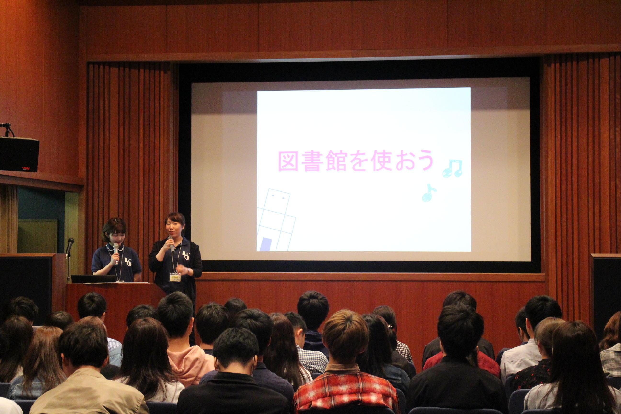 成城大学 図書館の活性化に様々な活動をしている''ライブラリーサポーター''が成城大学で活躍中