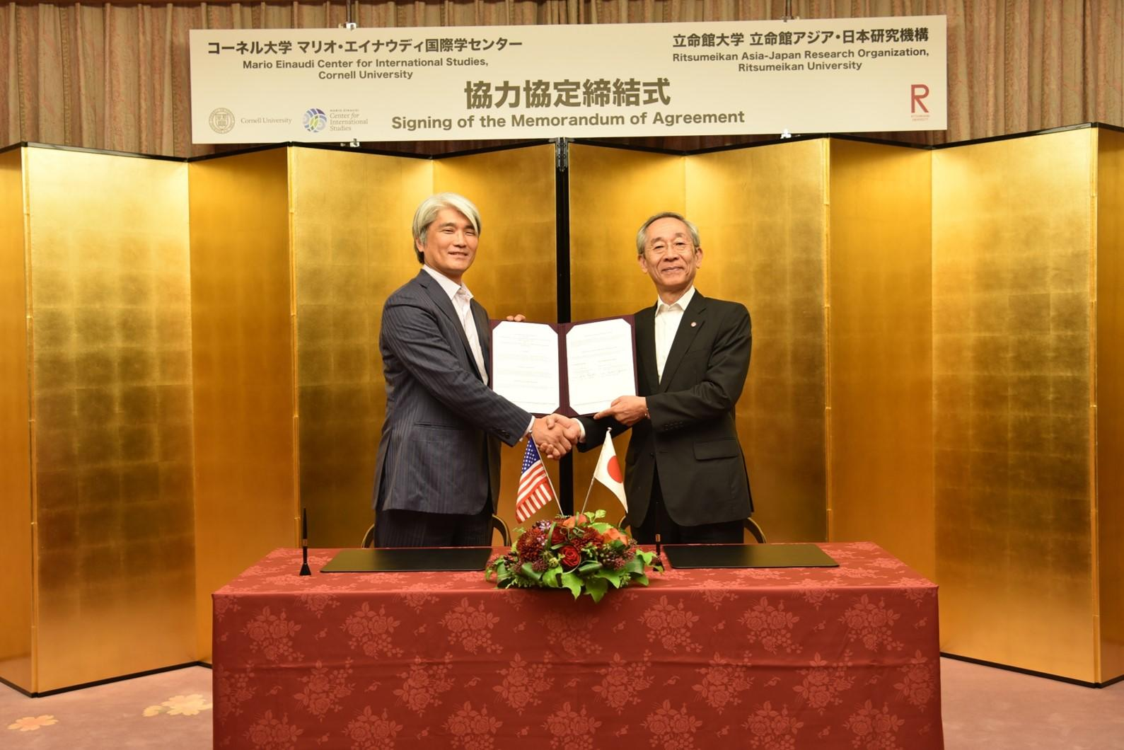 立命館大学 立命館アジア・日本研究機構がコーネル大学マリオ・エイナウディ国際学センターと協力協定を締結