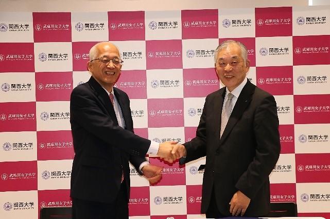 ■関西大学と武庫川女子大学が包括連携協定を締結■ 保育士養成をはじめ、教育・研究、産学・地域連携、スポーツ交流活動などを推進