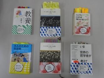 ◆ 関西大学の学生が作成した「本の帯」と「書評」が本を飾る ◆ 図書館学習支援講座「書評のススメ!」関連企画 ~ 学生の学習成果を梅田の大型書店で展開・実地検証 ~