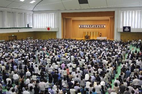 ◆わが子の母校は、わが母校!''関西大学と家庭の心のかけ橋''として◆全国最大規模の約5,500人が参加する''父母(保護者)の1日大学''、「教育後援会総会&教育懇談会」を開催!