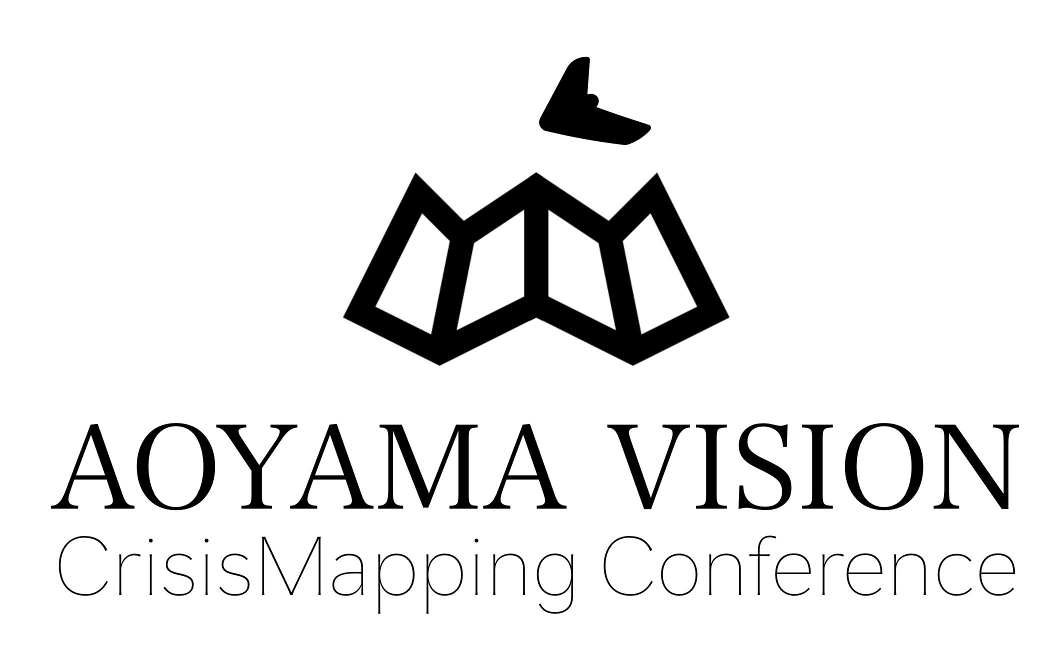 青山学院大学が 2月25日(日)に「AOYAMA VISION CrisisMapping Conference」を開催