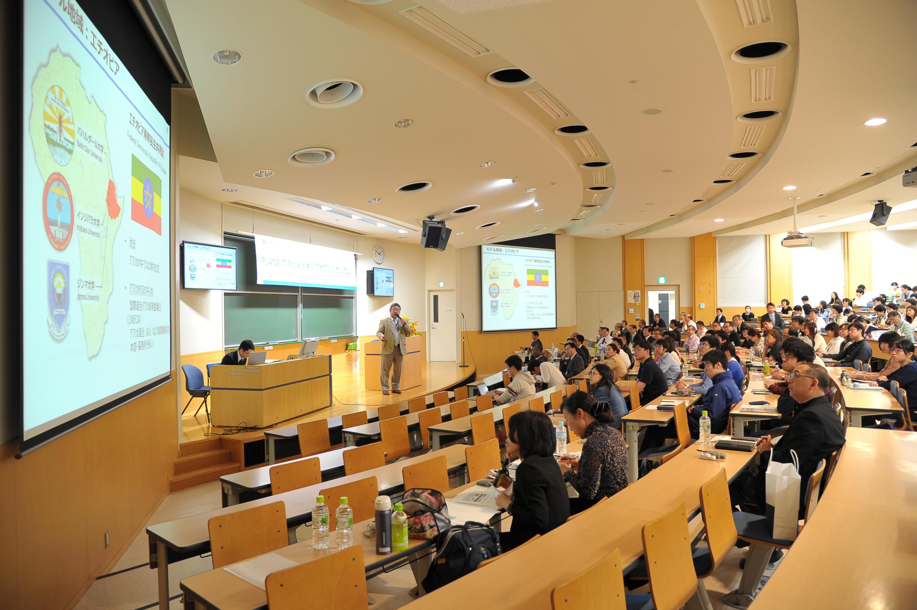 創価大学が文部科学省「私立大学研究ブランディング事業」のキックオフシンポジウム「途上国における循環型社会の形成」を開催しました