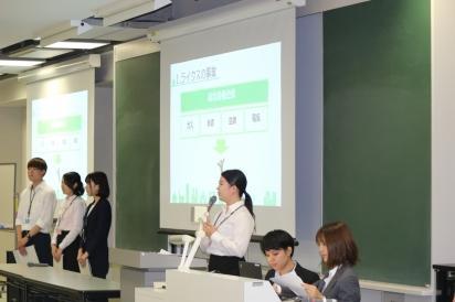 【武蔵大学】三学部横断型ゼミナール・プロジェクトがオンラインで最終報告会を開催 -- 企業のCSR報告書を作成し、発表 --