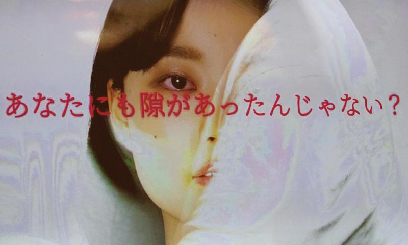【武蔵大学】11年連続入賞!今回は2作品がACジャパン広告学生賞を受賞