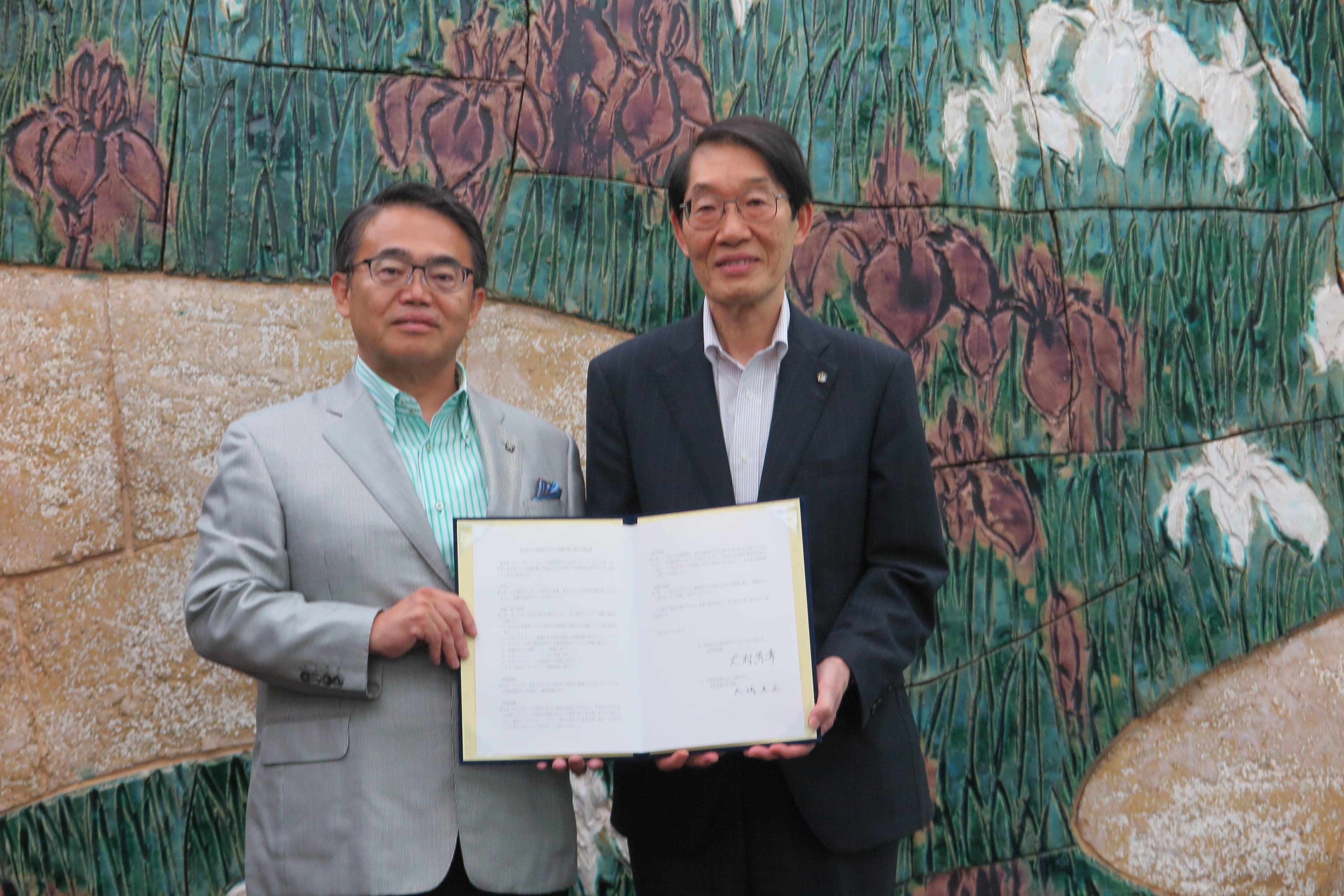 京都産業大学が愛知県と就職支援協定を締結