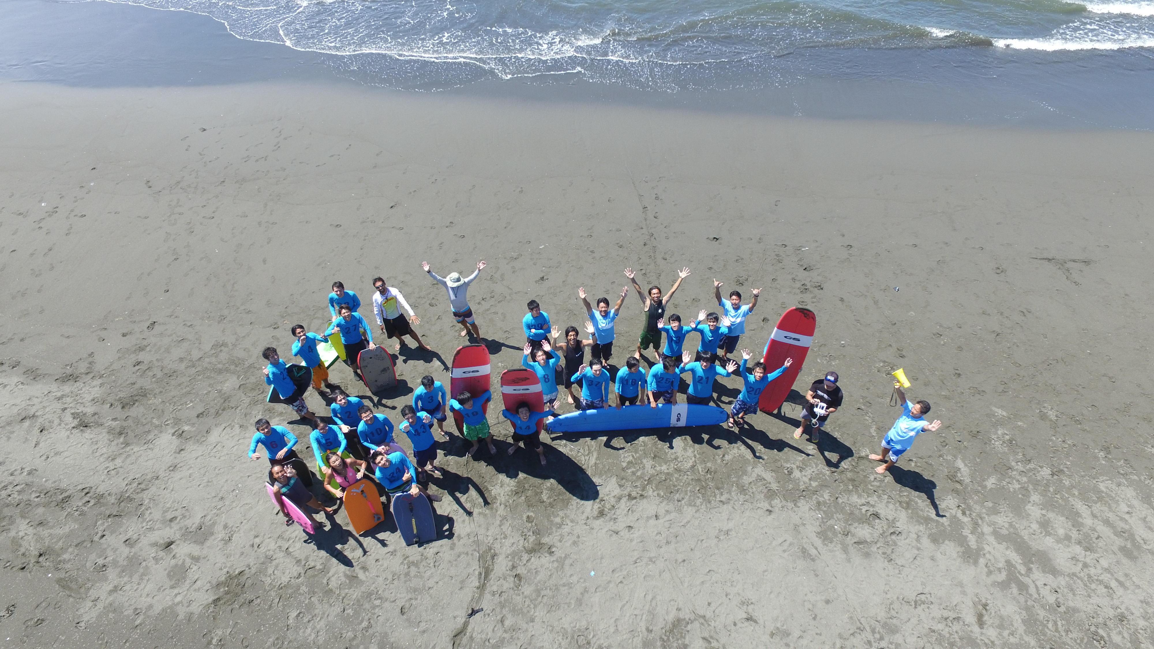 湘南工科大学が8月6~10日まで「シーズンスポーツ」を今年も開講 -- 地の利を最大限に生かしてサーフィン、ボディボードを実施