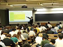 神奈川大学経済学部にて湘南信用金庫が寄付講座を開講!