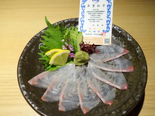 近大オリジナル養殖魚「キンダイ」を近畿大学水産研究所 大阪店・銀座店で提供