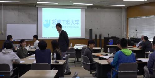 湘南工科大学が株式会社熊谷組と協同でグループワークによるPBL型産学連携授業を実施 -- 学生は工学的技術への興味関心を拡げ、「学び方」のスキル修得を目指す