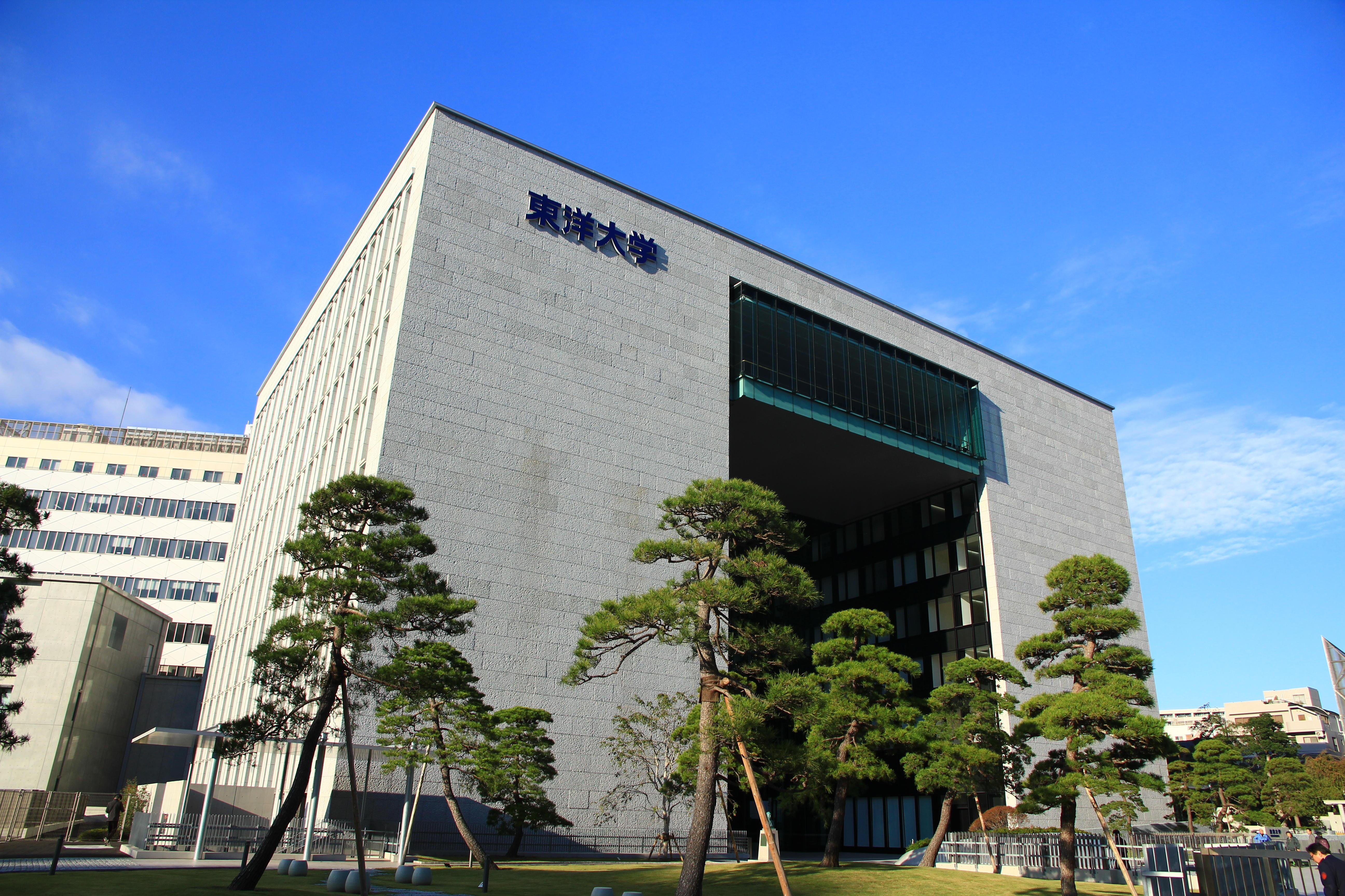 東洋大学が海外向けに制作したPR動画『Toyo U x To You』を公開。書き下ろし楽曲にマイクロドローンとシネマ調の映像をシンクロさせてグローバルに変容する大学の姿を表現