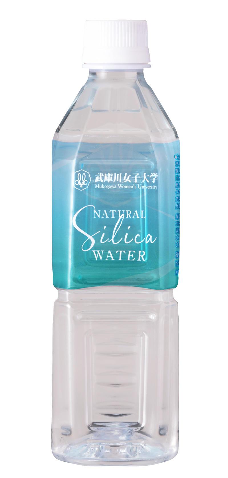 島根県三瓶山の天然水を使用 武庫川女子大学ブランドのペットボトル水、発売