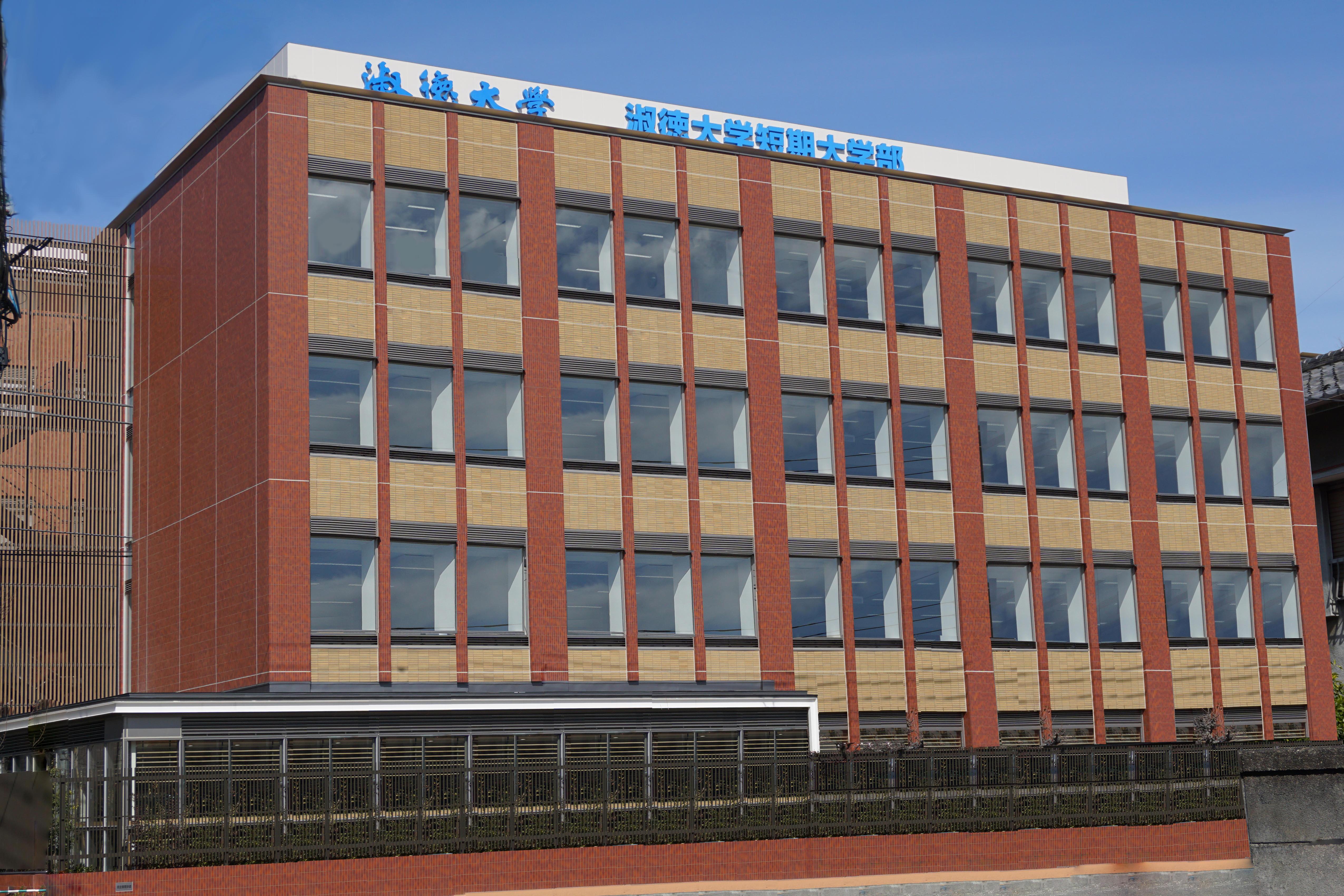 淑徳大学東京キャンパスの新校舎(6号館)が3月に完成 -- 「新しいコミュニケーションの場」をコンセプトに