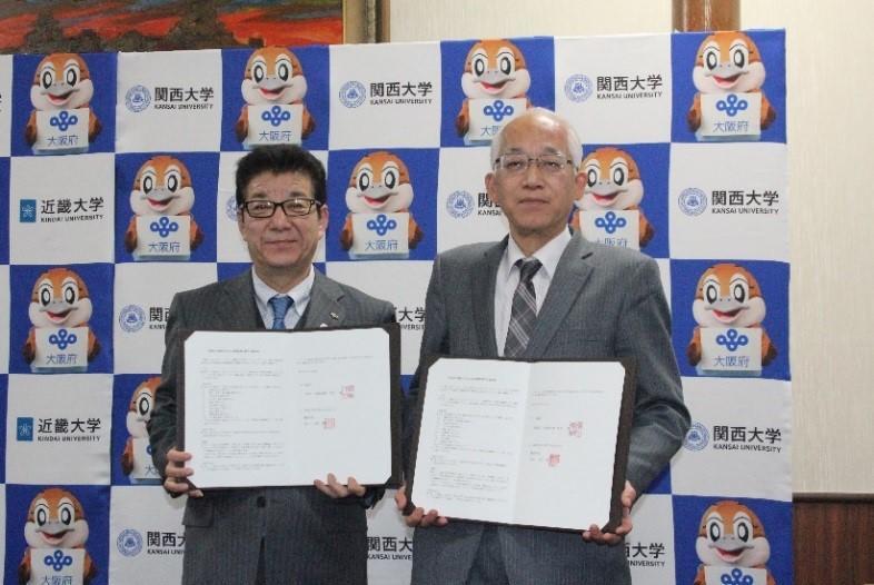 関西大学は、地元・大阪を世界一の魅力溢れる都市にするために、大阪府と包括連携協定を締結。 地域活性化、教育・研究、子ども・福祉、健康、企業振興など9分野について連携・協働します。
