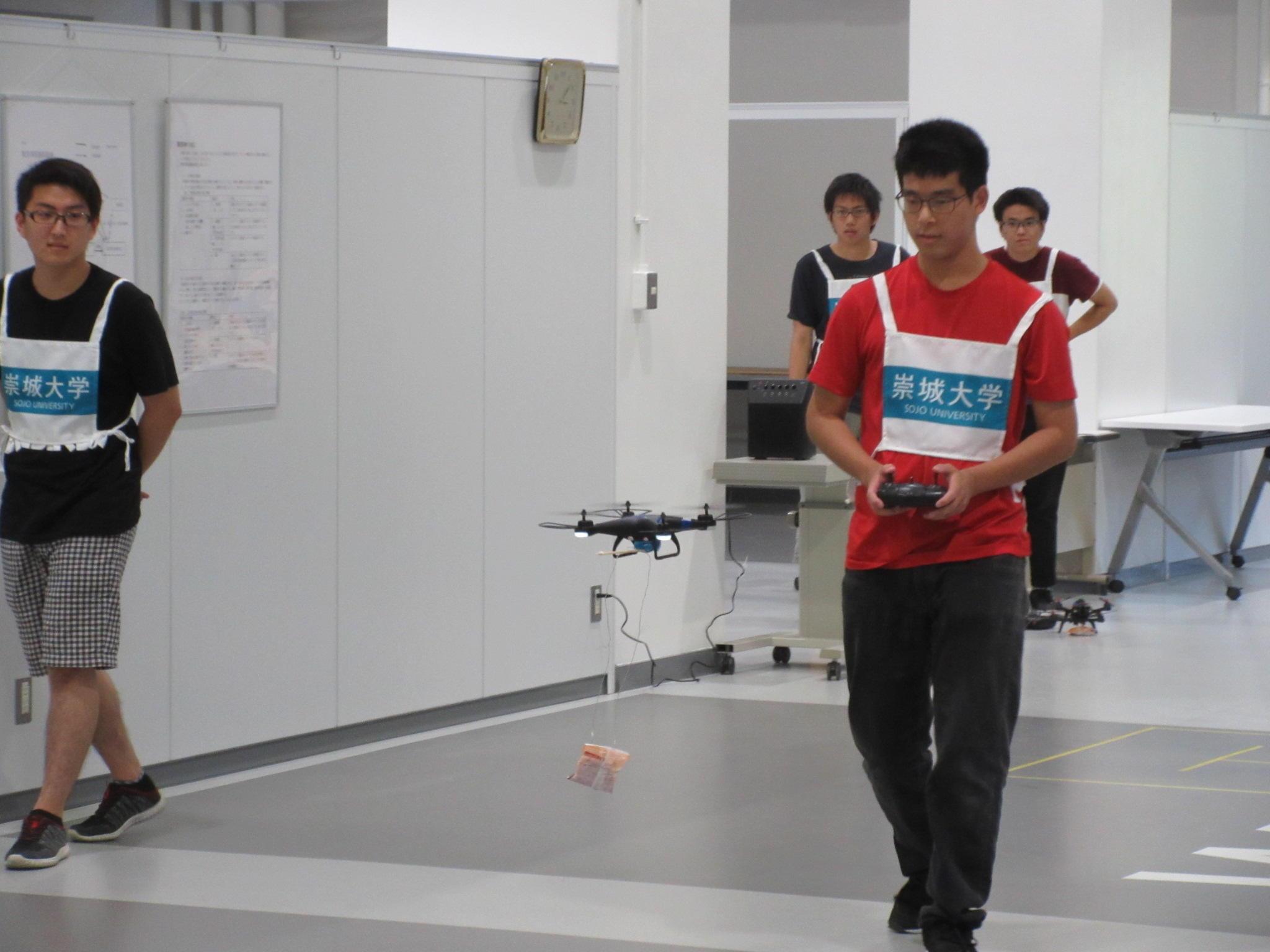 崇城大学が8月9日に「第3回崇城ドローン・コンテスト&操縦教室」を開催 -- 救援物資を目的地点に投下する想定で競技を実施、工夫を凝らしたドローンで優勝を目指す