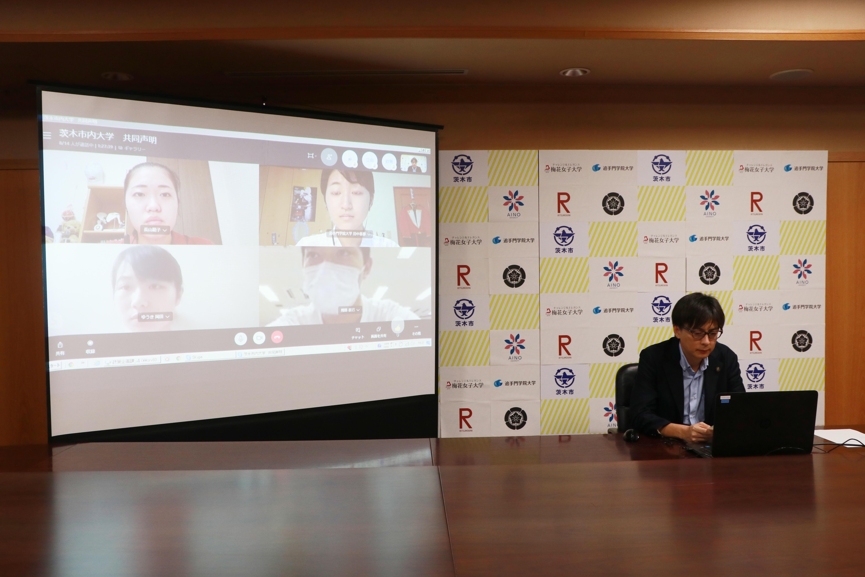 新型コロナウイルス感染症の拡大防止に向けた茨木市内大学共同声明を発表しました。
