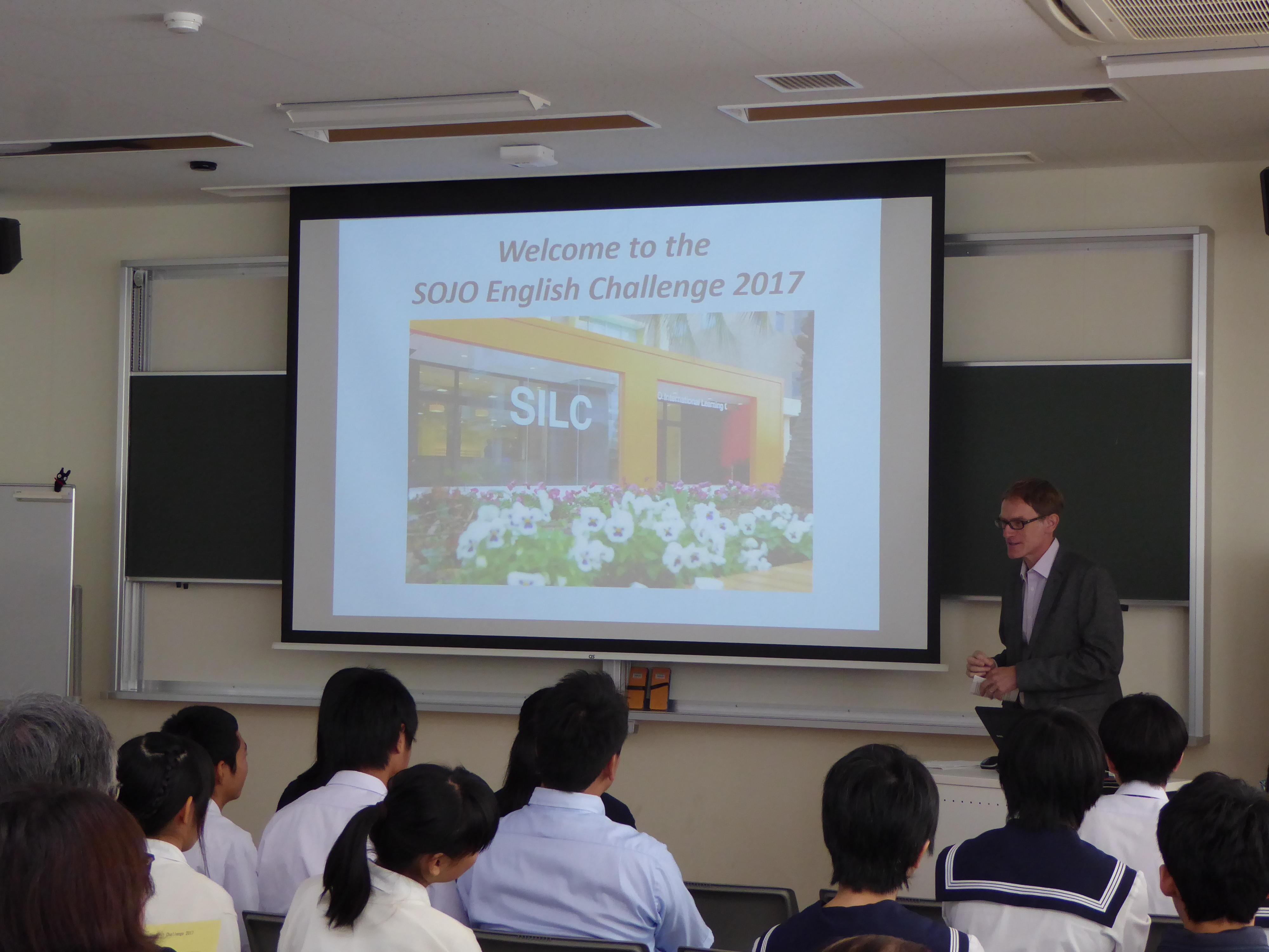 崇城大学が9月29日に「SOJO English Challenge 2018」を開催 -- 九州各地から16チームが参加、高校生が英語でプレゼン