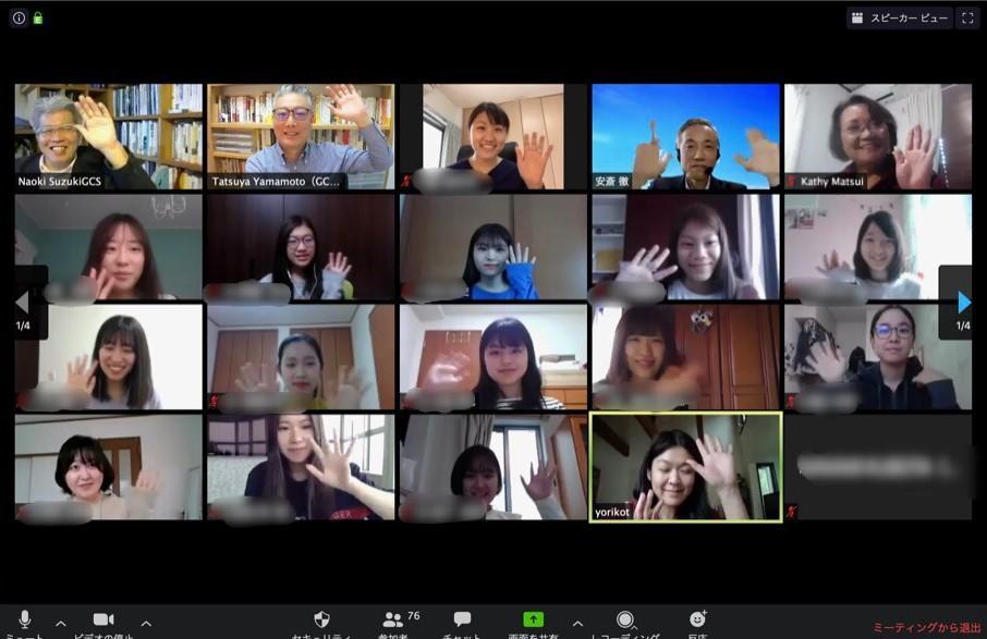 清泉女子大学地球市民学科が毎年恒例の新入生合宿をオンラインで実施