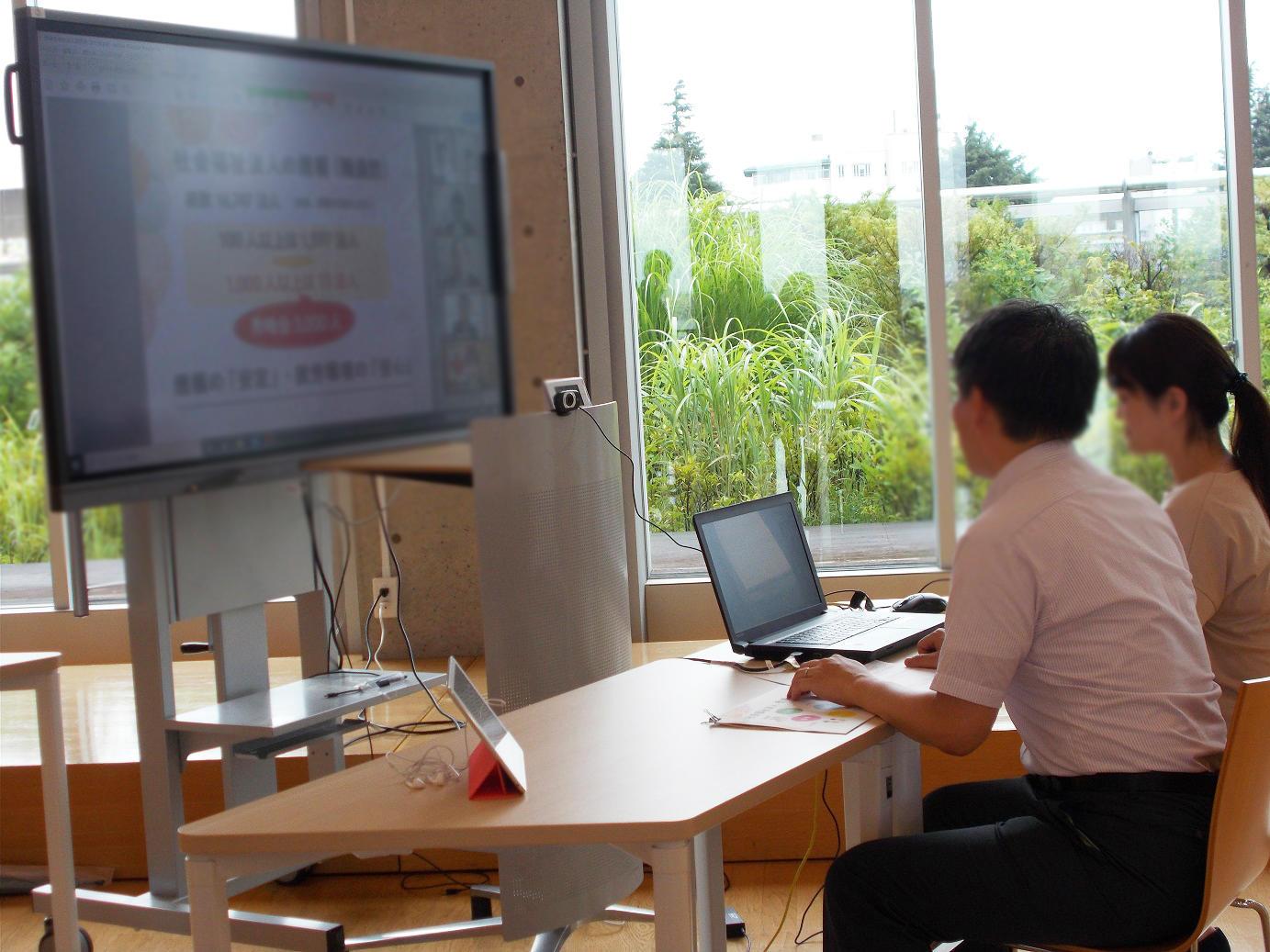 【相模女子大学・相模女子大学短期大学部】7月10日(金)にZoomを活用した「第2回大学主催オンライン合同企業説明会」を開催します