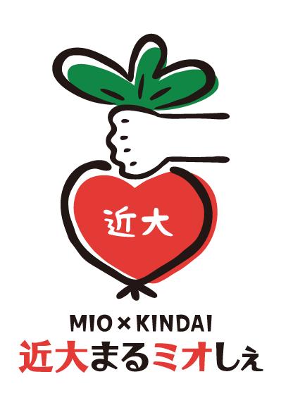 天王寺ミオ×近畿大学農学部「近大まるミオしぇ」開催