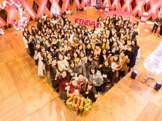 KINDAIサミットwoman of K2019 開催! 近女流!ワークアズライフ~生きるように働くきっかけになる日~