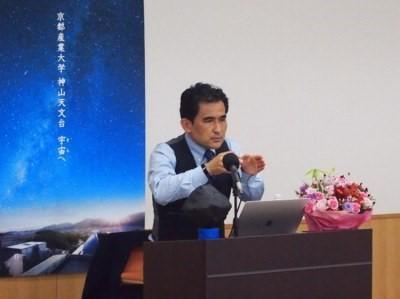 【京都産業大学】彗星と小惑星の最前線を解説!神山天文台開設10周年記念シンポジウム「彗星×小惑星~太陽系の起源を探る~」をライブ配信
