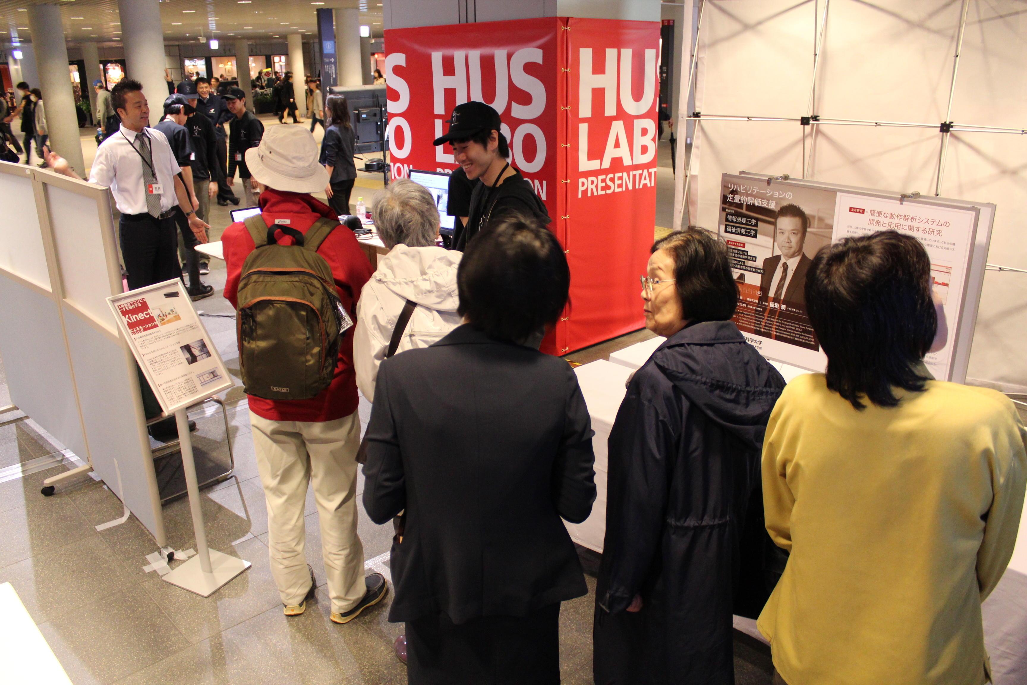 北海道科学大学が、札幌駅前通地下歩行空間(チ・カ・ホ)に登場。教員と学生による、研究シーズ体感イベント「HUSLABO」(テーマ「認知機能」)を開催します!