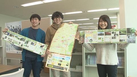 愛知大学地域政策学部の学生グループが奥三河の魅力を伝える自然観察マップを作成