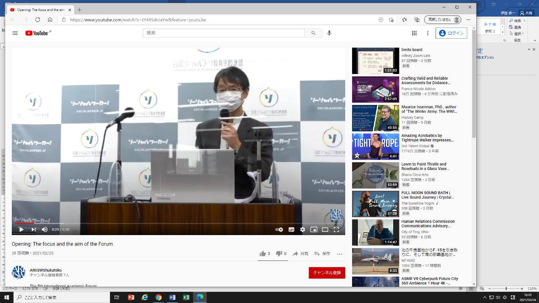 アジア国際社会福祉研究所が、世界38カ国から400人以上が参加する国際フォーラムをオンライン形式にて開催しました。
