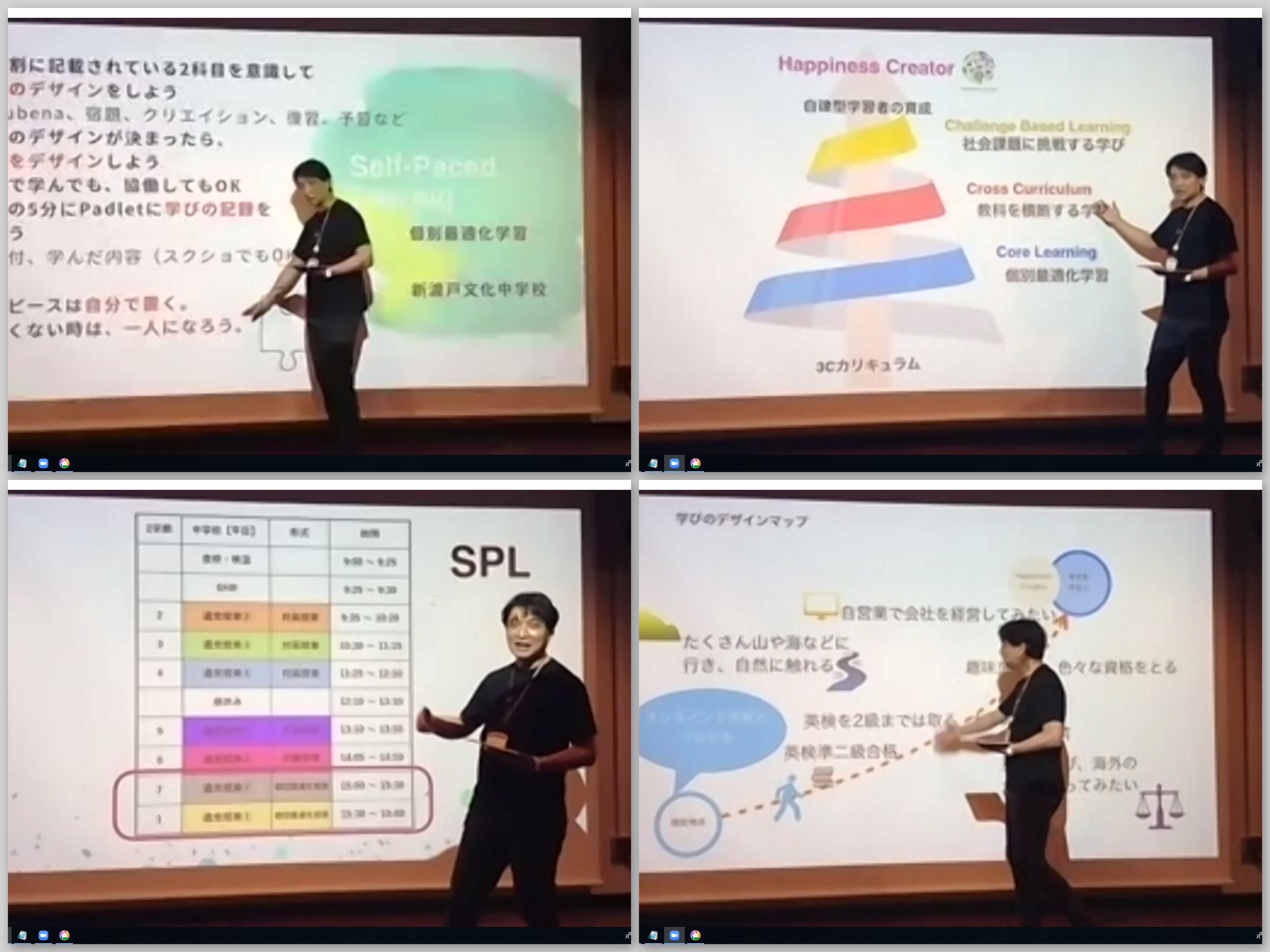 神田外語グループが日本全国の英語教員を対象に英語教育公開講座2020をオンラインで開催しました~''with/afterコロナ'' 時代の語学教育にも活用できる講座を開講~