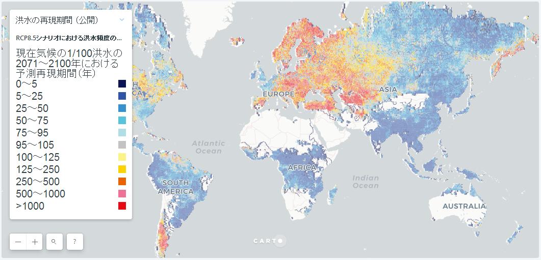 MS&AD、東京大学と芝浦工業大学との気候変動研究プロジェクトを開始~気候変動による洪水リスクへの影響をグローバルに評価~