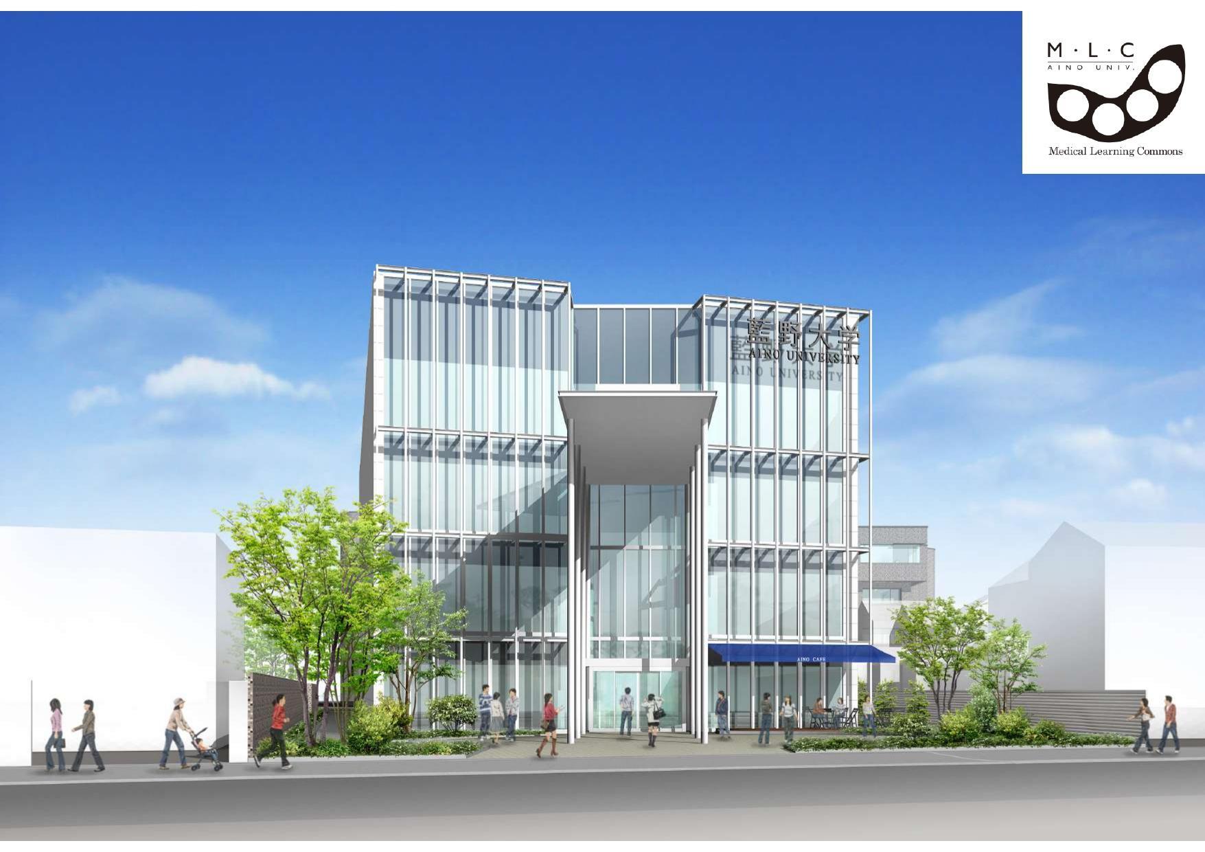 多様な学びと活動を実現する新学舎「Medical・Learning・Commons」2020年2月竣工