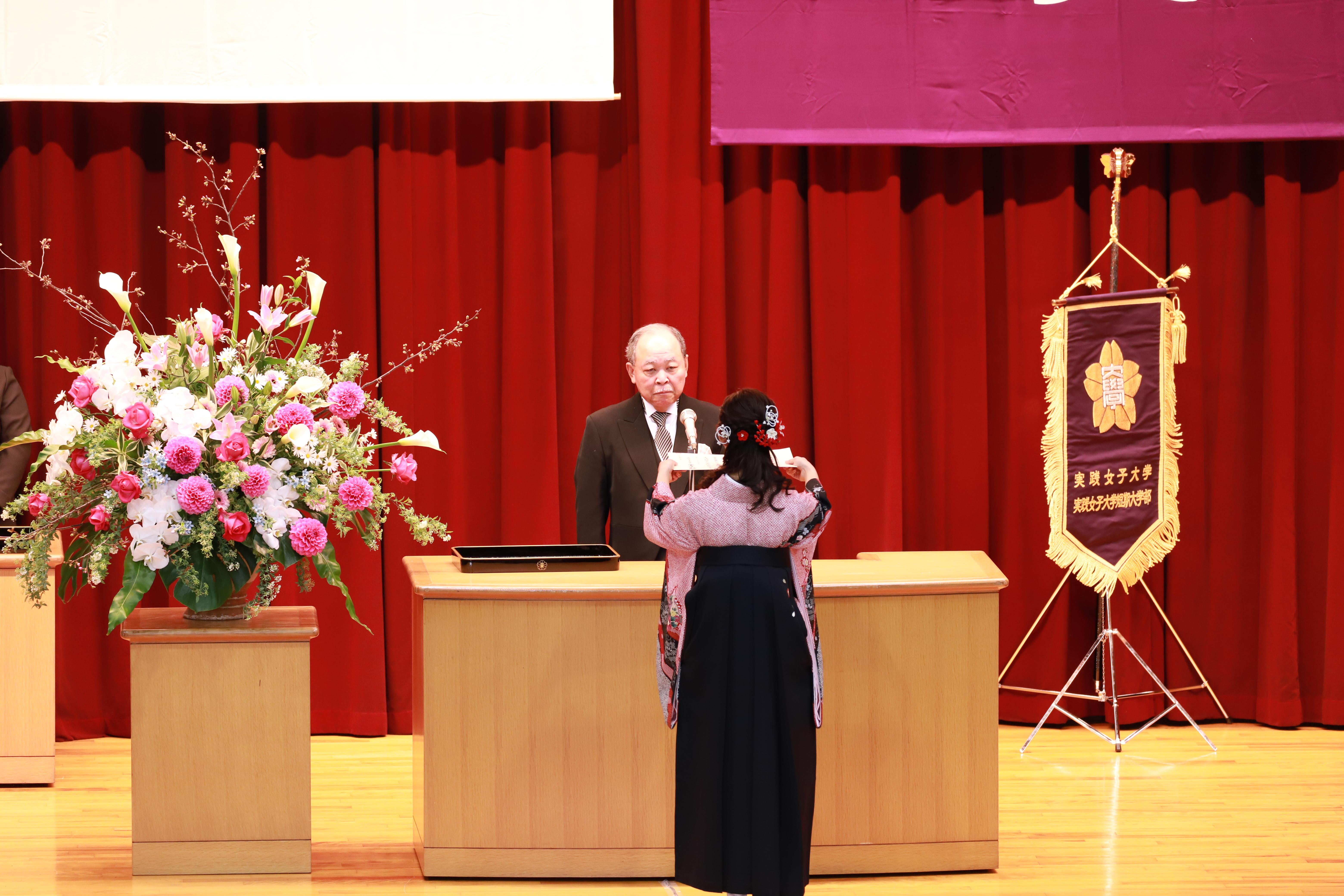 実践女子大学 卒業証書・学位授与式 渋谷・日野の各キャンパスにて挙行 『平成を締めくくる最後の年の卒業式』